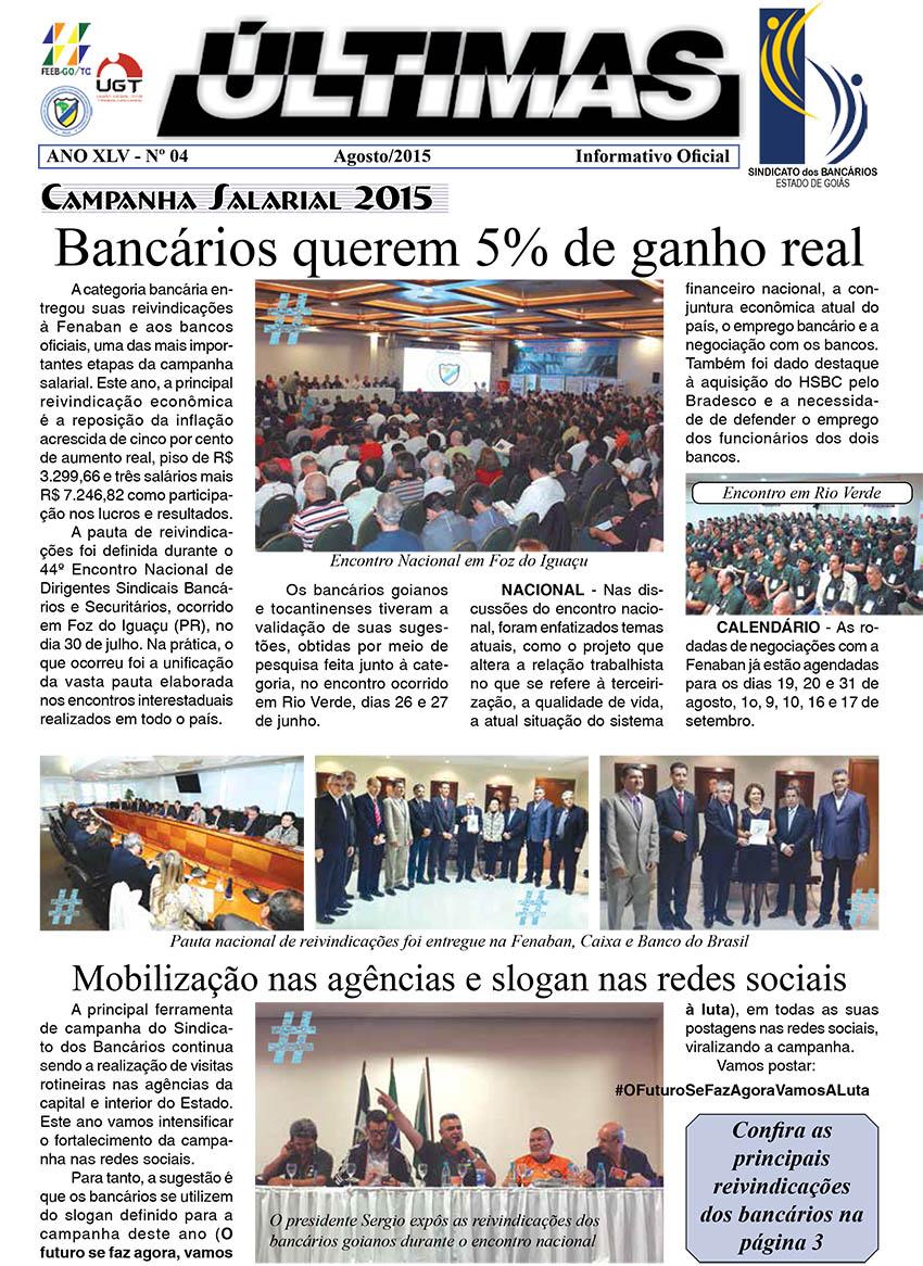 ultimas-4-2015-1-17501419.jpg